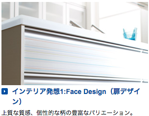 1CRASSO(クラッソ)システムキッチン システムキッチン キッチン 商品を選ぶ TOTO