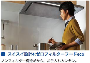 7CRASSO(クラッソ)システムキッチン システムキッチン キッチン 商品を選ぶ TOTO
