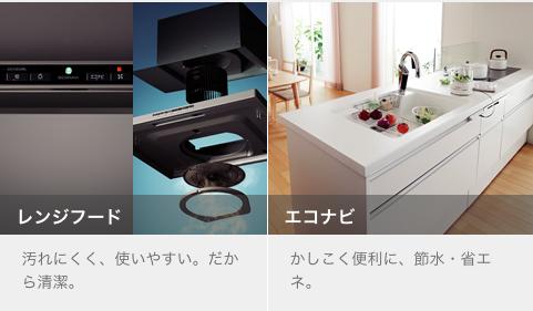 7、8パナソニックのシステムキッチン、ラクシーナ システムキッチン Panasonic