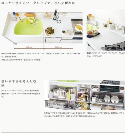 Bbの特徴|トクラスキッチン|トクラス