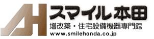 ジョイフル本田 スマイル本田増改築センター