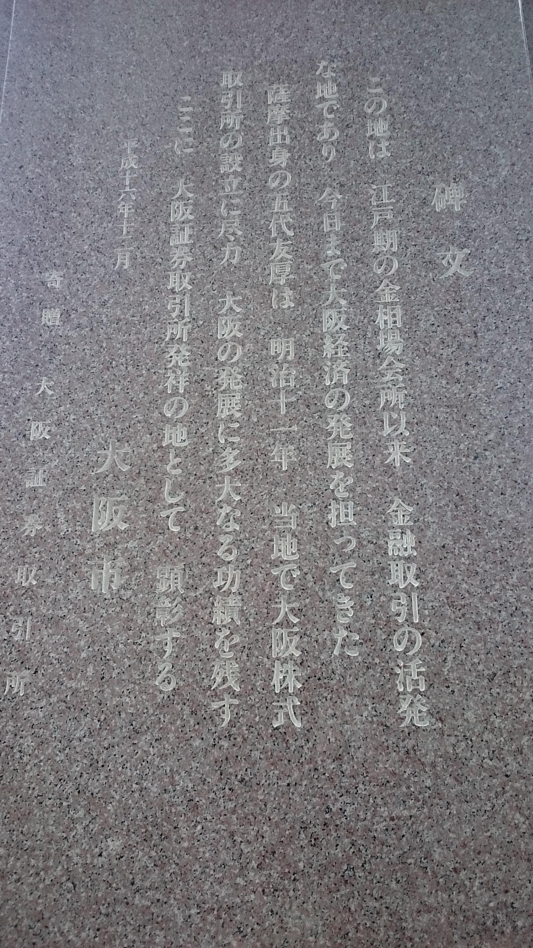 DSC_3715.jpg