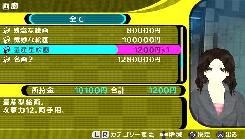 screen13_20160208203253667.png