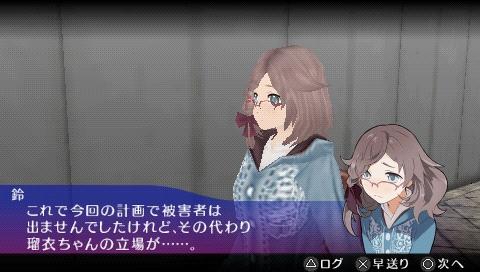 screenshot_0013.png