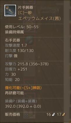 20151219033322da9.png