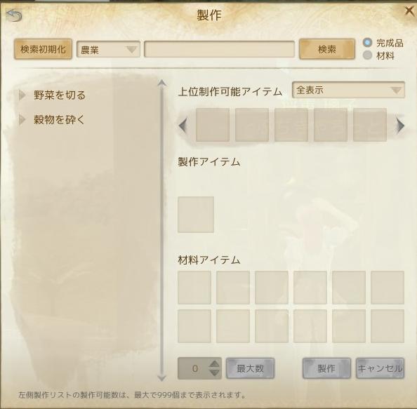 20151230014627eda.png
