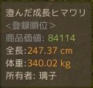201601150043499e9.png