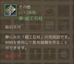 20160118012322b5f.png