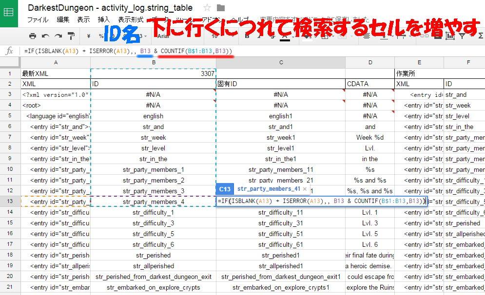 DD_GS3.jpg