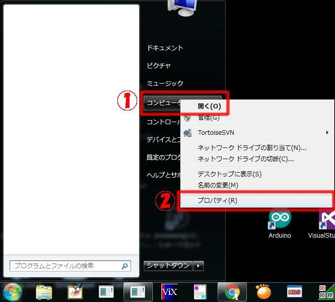 DDwayaku1.jpg
