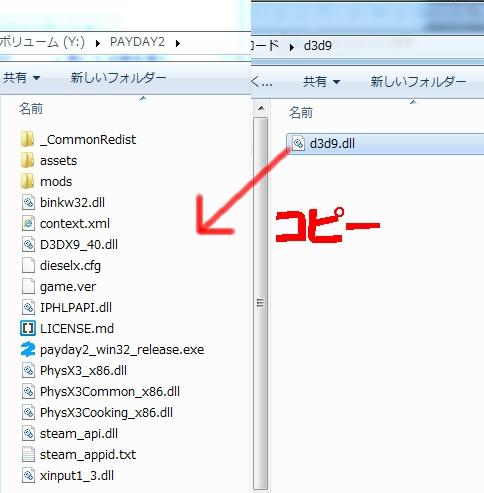 pd2crashd3d9.jpg