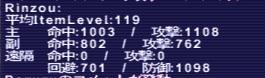 2016012012341784a.jpg