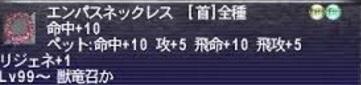 20160121124535ac0.jpg