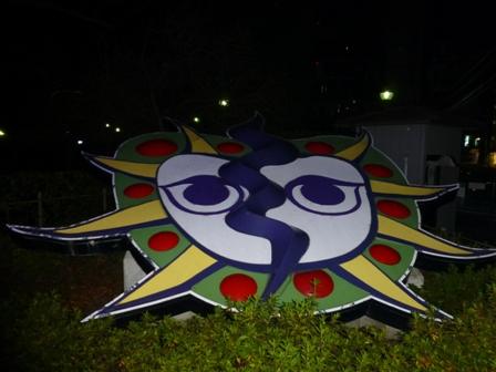 アステラス江坂30