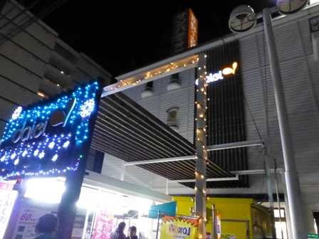アステラス江坂35