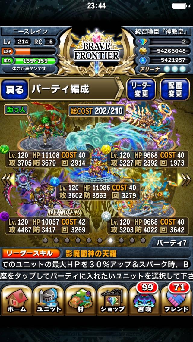 game05.jpg