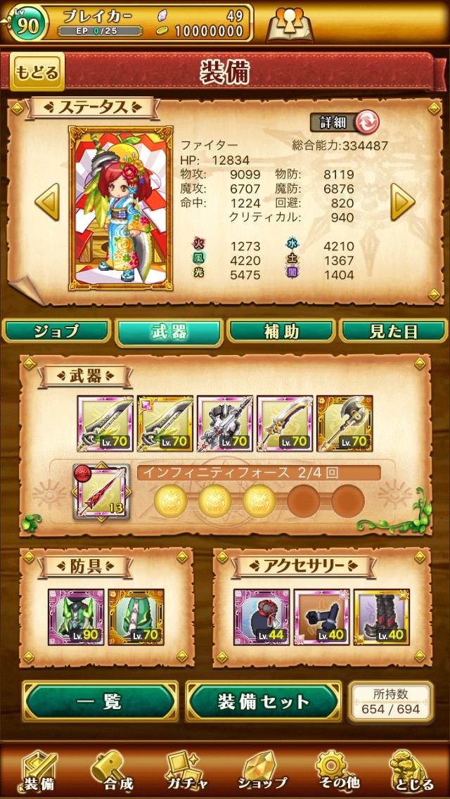 game07.jpg
