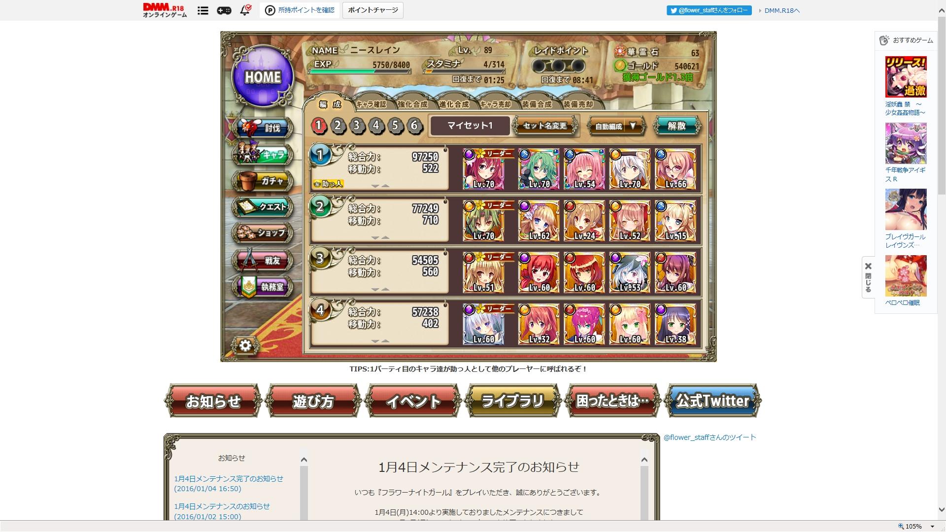 game14.jpg