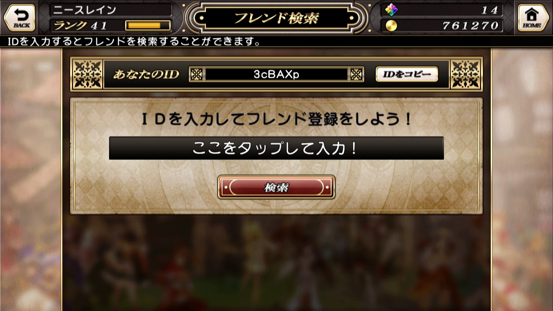 game26.jpg