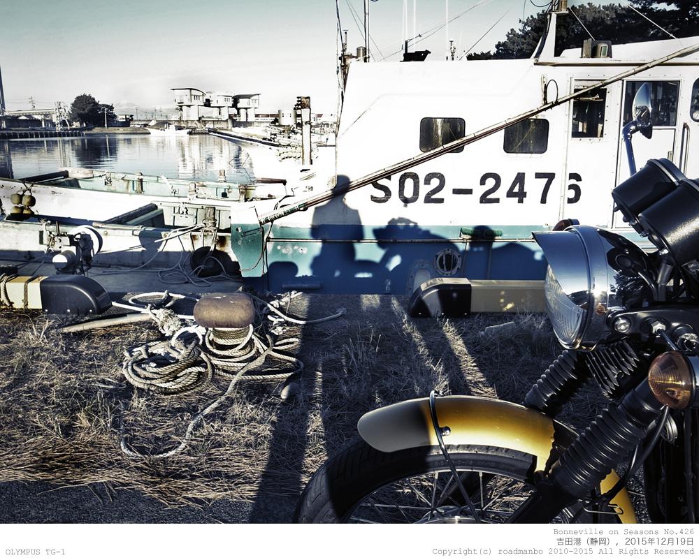 ボンネビル寸景 #426:吉田港