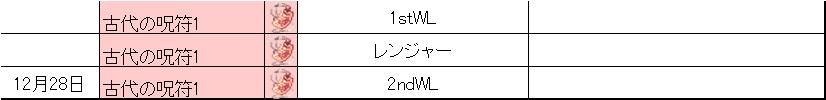 20151228214926ea7.jpg