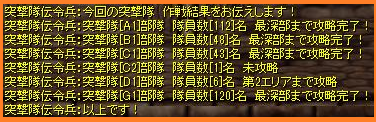 160107-04.png