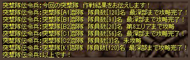 160207-02.png