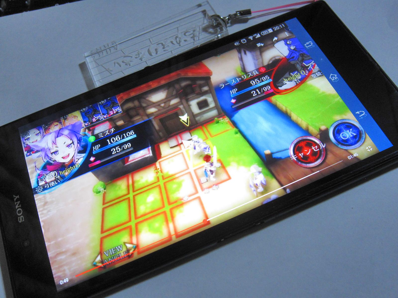 Google play ギフトカード 3000円