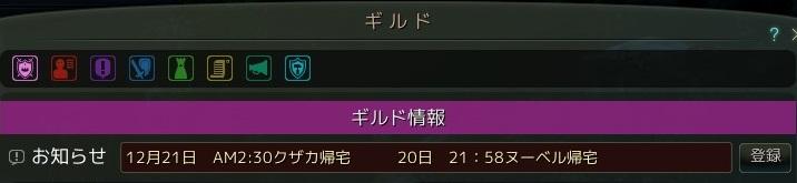 2015122616575076e.jpg
