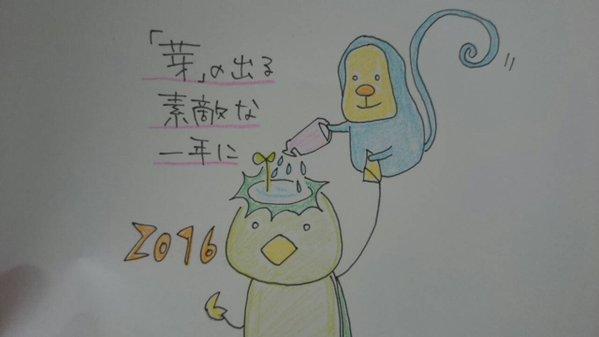 20160101_2.jpg