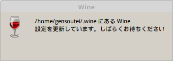 Wine_019.png