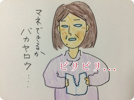 201601171619284b4.png