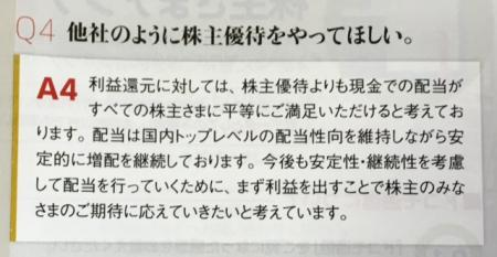 NTTドコモ_2015⑥