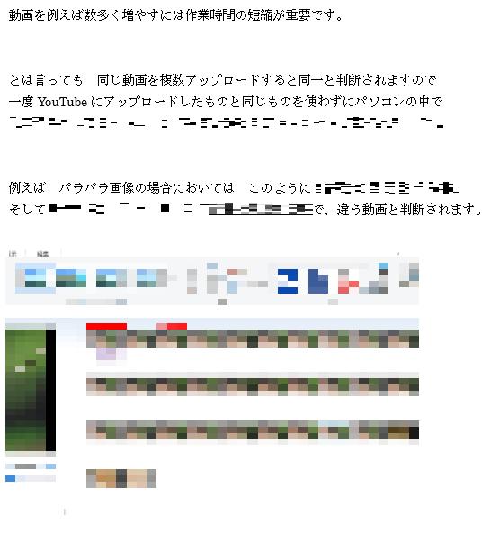 20151215213631fa7.png