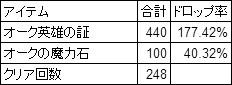 20160131224835351.jpg