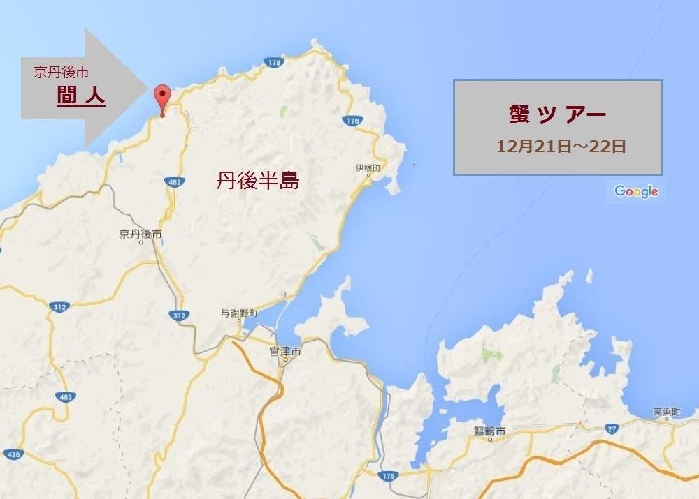 151220kani_tour2