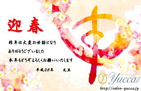 201601011605071c8.jpg