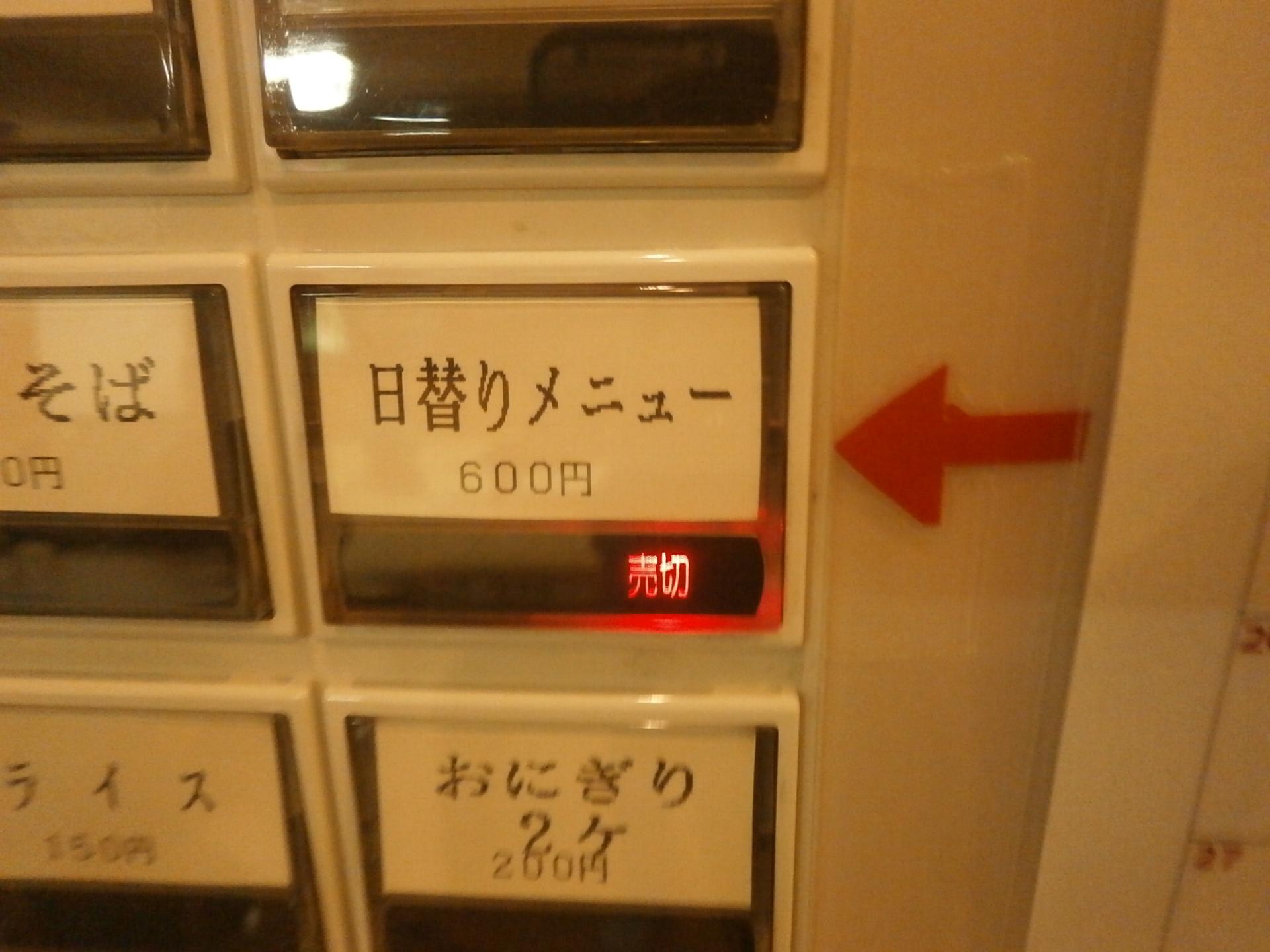 PC120327.jpg