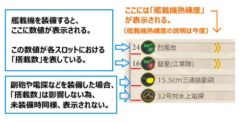 20160124_02.png