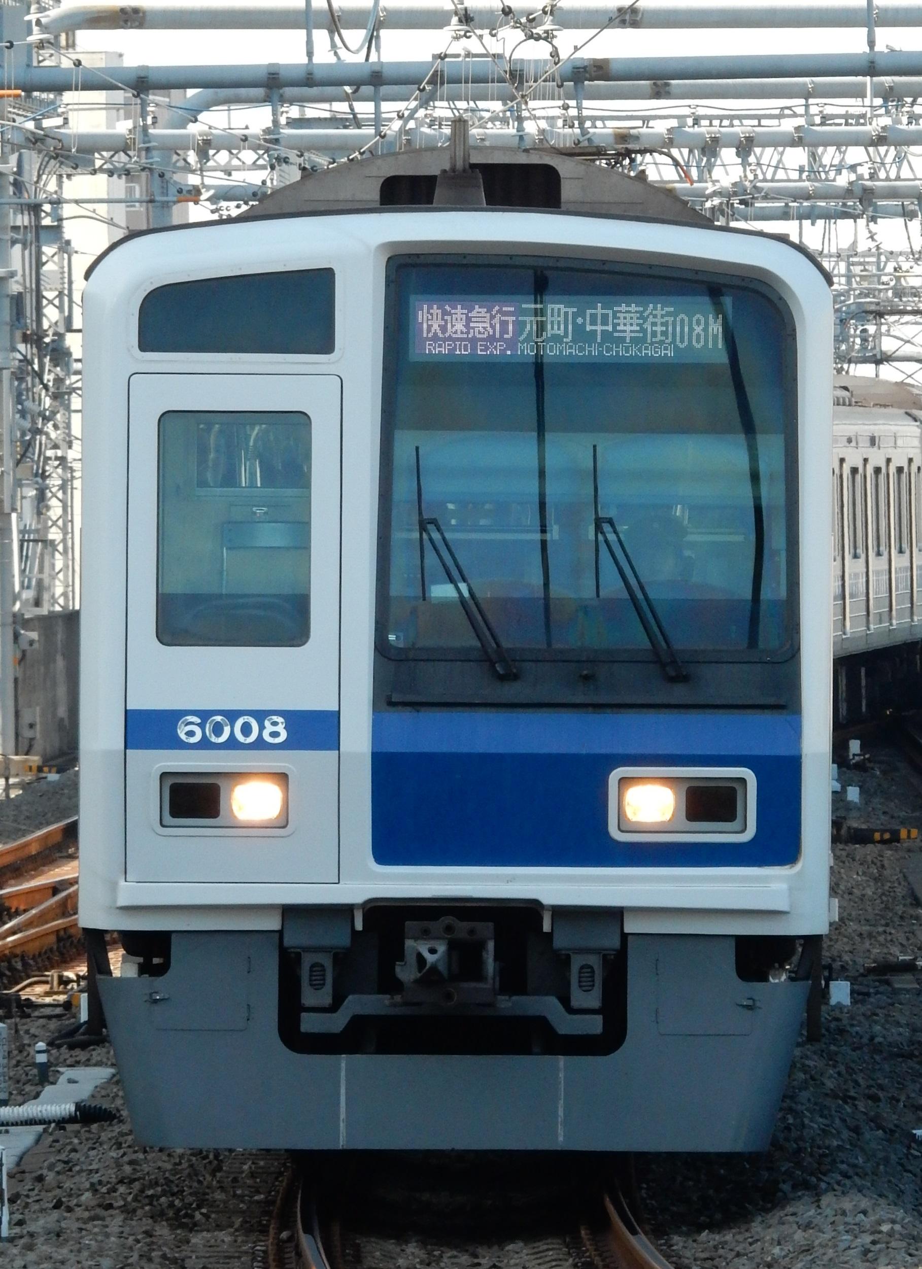 DSCN9333.jpg