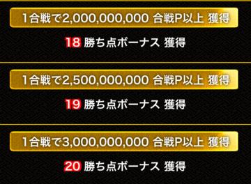 30億ルール
