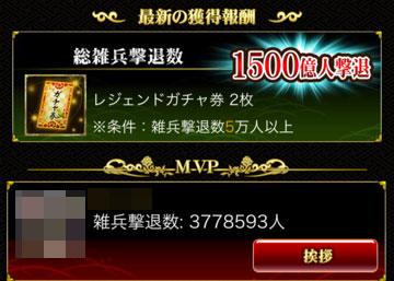 1時間MVP2