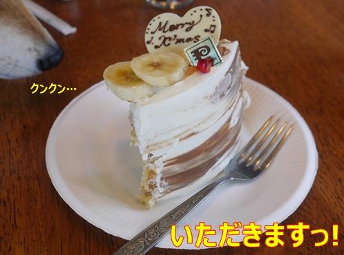 4母ちゃんのケーキ
