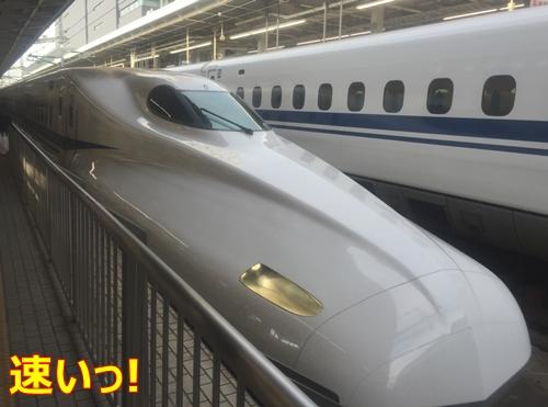 2通勤電車
