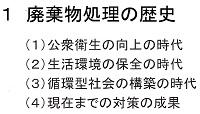 03IMG_0002.jpg
