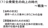 04IMG_0003.jpg