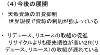 26IMG_0025.jpg