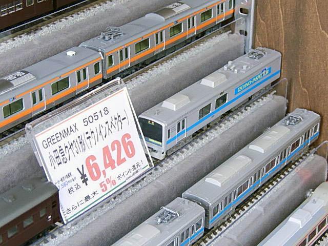 DSCN8058.jpg