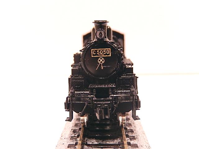 DSCN8547.jpg