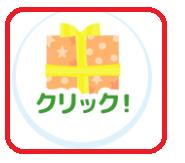 20151213150806cf2.png